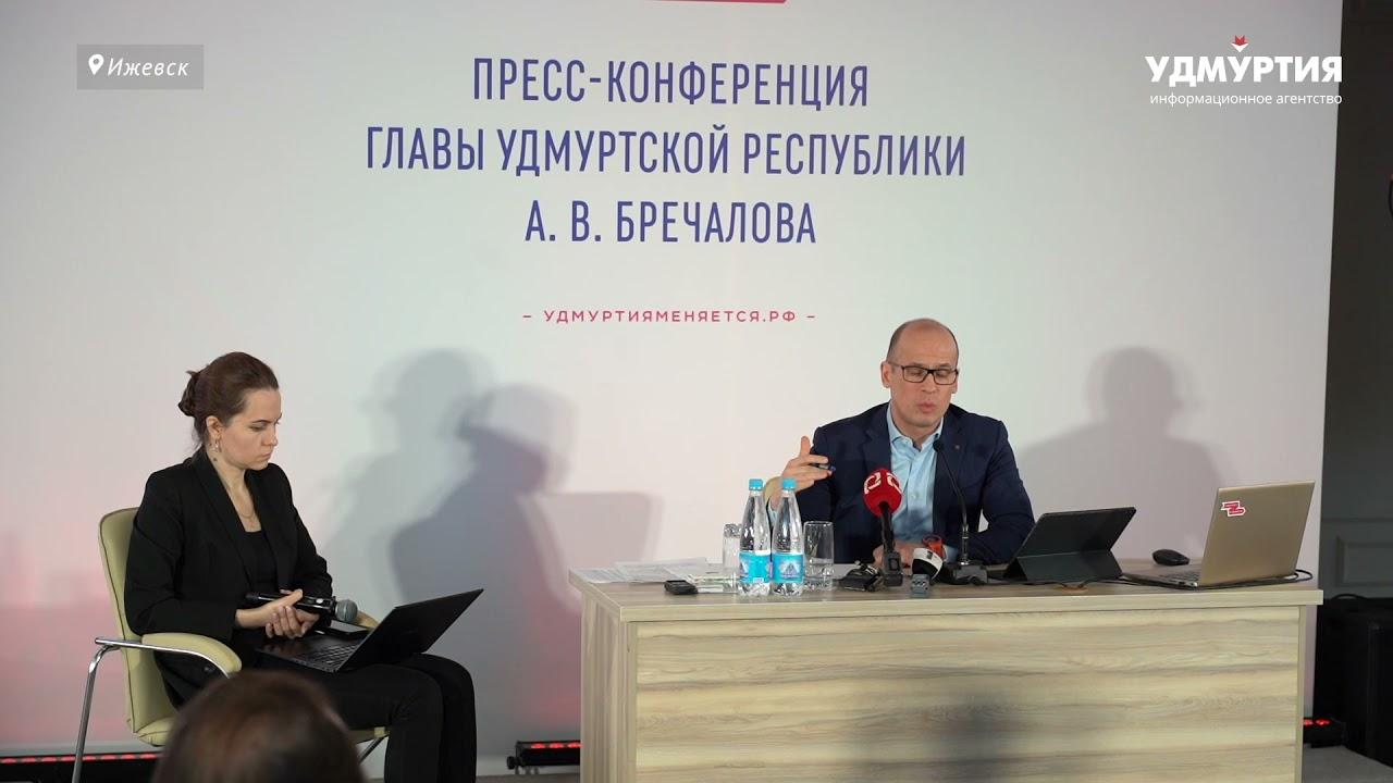 Александр Бречалов о поддержке МСП