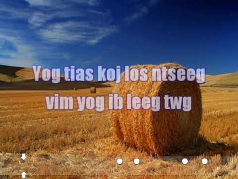Xeeb Lis  Ntseeg tas siab ntsws Beat (видео)