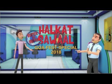 Video Halkat Sawaal | 9X Jalwa | Goafest Special download in MP3, 3GP, MP4, WEBM, AVI, FLV January 2017