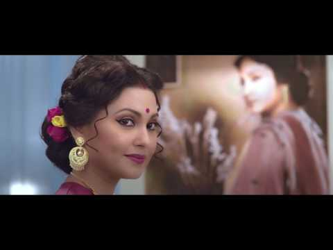 Official Trailer of Bengali Feature Film