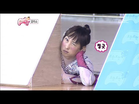 Infinite Challenge, Son Yeon-jae #12, 손연재 20120922 (видео)
