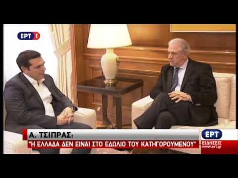 Συνάντηση Αλ. Τσίπρα – Δ. Αβραμόπουλου