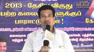 Siva Speaks at National Award Winners Felicitated