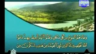 HD المصحف المرتل 11 للشيخ خليفة الطنيجي حفظه الله