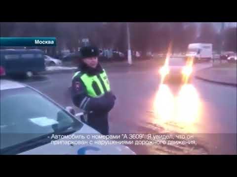 Полицейский душитель продолжение ... 19.3 и 12.29 (видео)