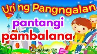 Video URI NG PANGNGALAN - PANTANGI | PAMBALANA MP3, 3GP, MP4, WEBM, AVI, FLV September 2019