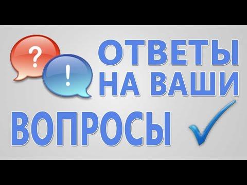 Ответы на вопросы Гадалка ведунья ясновидящая Наталья