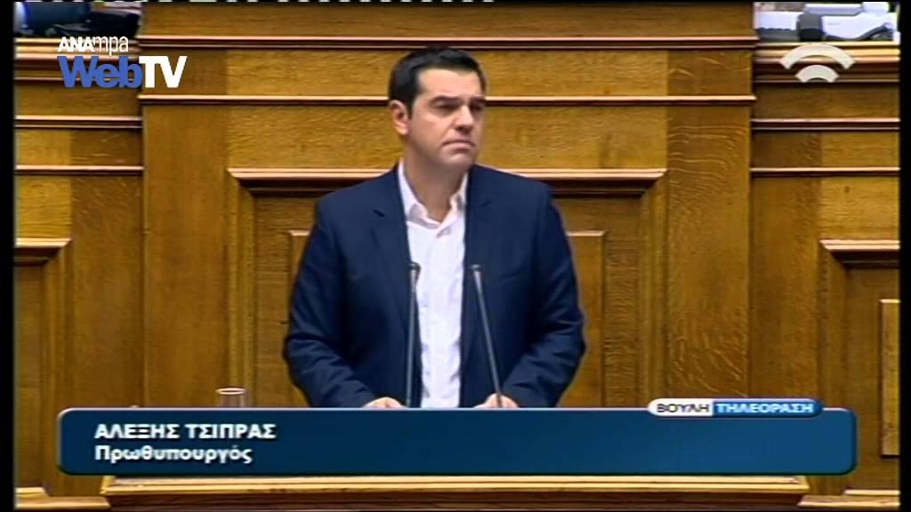 A. Τσίπρας:  Aυτή η κυβέρνηση δεν θα βάλει πλάτες στην διαφθορά και τη φοροδιαφυγή