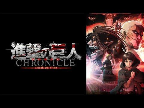 Attack on Titan ~CHRONICLE~ | Now on AnimeLab!