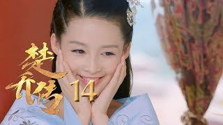 Nonton           Princess Agents 14 Eng Sub                                                            Film Subtitle Indonesia Streaming Movie Download