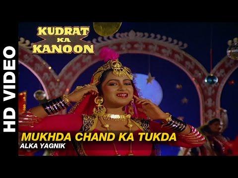 Mukhda Chand Ka Tukda -  | Alka Yagnik | Beena Banerjee & Ramesh Deo