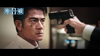 Nonton           2                  2016     7                  Cold War 2   Teaser  Film Subtitle Indonesia Streaming Movie Download