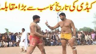 Amrood Khan Vs Afzal Jatt Today Biggest Open Kabaddi Fight In The Historey Of Open Kabaddi