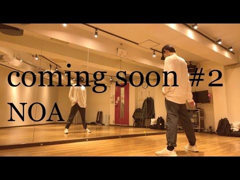NOA - coming soon #2