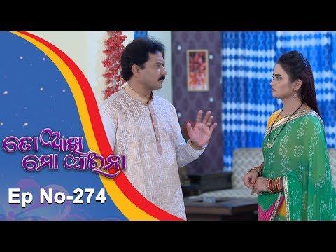Video To Akhi Mo Aaina | Full Ep 274 | 15th Nov 2018 | Odia Serial - TarangTV download in MP3, 3GP, MP4, WEBM, AVI, FLV January 2017