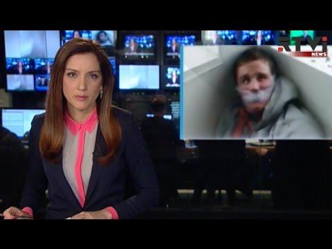 Международные новости RТVi с Екатериной Котрикадзе — 5 января 2017 года - DomaVideo.Ru