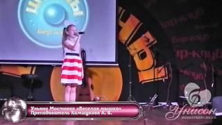 Анна Павлова «Марш» и Ульяна Мостовая «Веселая мышка»