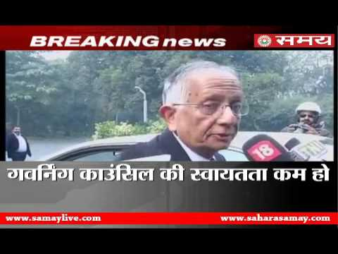 Statement of Retired Justice Ashok Bhan