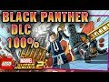 BLACK PANTHER MOVIE DLC 100% Walktrough - Lego Marvel Super Heroes 2 Gameplay Deutsch | EgoWhity