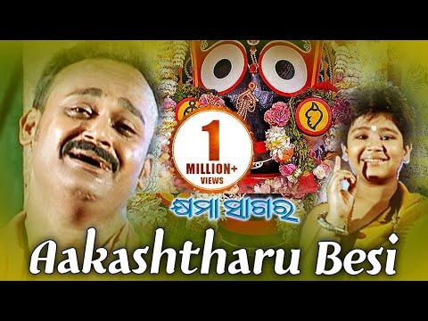 Video AAKASHTHARU BESI | Album-Khyama Sagara |Kumar Bapi | Sarthak Music download in MP3, 3GP, MP4, WEBM, AVI, FLV January 2017