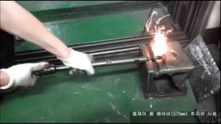 video thumbnail LJ Air Die Grinder 600mm LJ-K1S-1 youtube