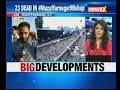 Muzaffarnagar: 74 injured in Puri-Haridwar Utkal Express derailment - Video