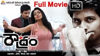 Roudram Full Length Telugu Movie