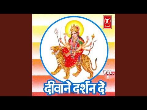 Video Jag Janani Maa Jotaan Wali download in MP3, 3GP, MP4, WEBM, AVI, FLV January 2017