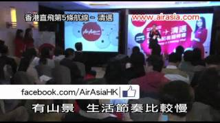 Video Air Asia PC   Nov 13 MP3, 3GP, MP4, WEBM, AVI, FLV Juli 2018