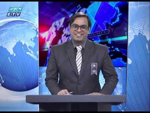11 PM News || রাত ১১টার সংবাদ || 13 August 2020 || ETV News