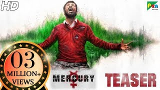 Mercury movie songs lyrics