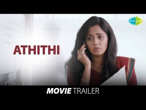 Athithi | Latest Theatrical Trailer