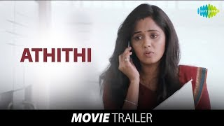 Athithi Theatrical Trailer