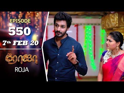 ROJA Serial   Episode 550   7th Feb 2020   Priyanka   SibbuSuryan   SunTV Serial  Saregama TVShows