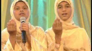 Nambikkai Astro Ramadan Music Programme 2