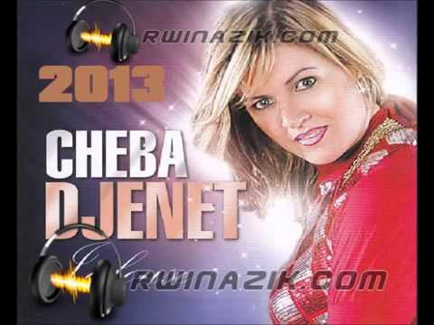 Cheba Djenet 2013  Ntouma Wa3rin By Rabibi La Gerance (видео)