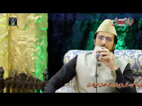 Tasleem Ahmad Sabri In Mehfil Aber e Noor 2017