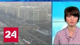 """""""Погода 24"""": ядовитый смог над Челябинском"""