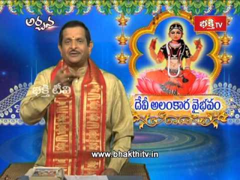 Dasara Special Devi Alankara Vaibhavam, Nava Durgaya Namaha - Archana - 26th Sep 2014