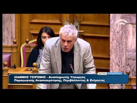 Στην επανεξέταση των ΣΔΙΤ για τα απορρίμματα επιμένει ο Γ. Τσιρώνης