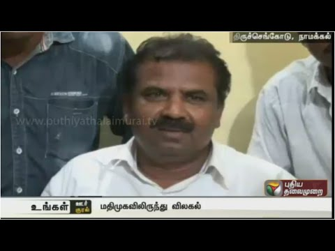 MDMK-functionary-at-Tiruchengode-quits-party-protesting