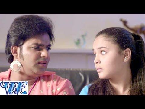 Video HD दीदी ना भईया हई रे - Bhojpuri Comedy Scene - Pawan Singh - Uncut Scene - Hit Comedy Scene download in MP3, 3GP, MP4, WEBM, AVI, FLV January 2017
