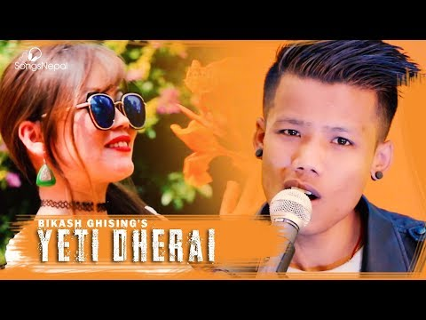 (Yeti Dherai - Bikash Ghising | New Nepali Pop Song 2018 - Duration: 5 minutes, 8 seconds.)