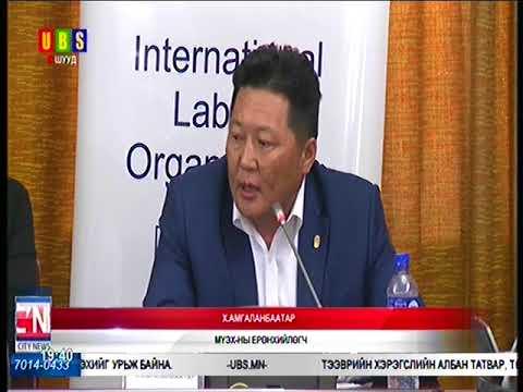 Монгол улс зохистой хөдөлмөр эрхлэлтийг дэмжих ёстой