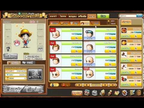 Boomz Boomz เปิดใหม่ เวลง่ายของโครตถูกboomz-GG.avi