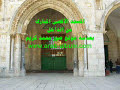 فيديو نادر من داخل المسجد الأقصى المبارك ،