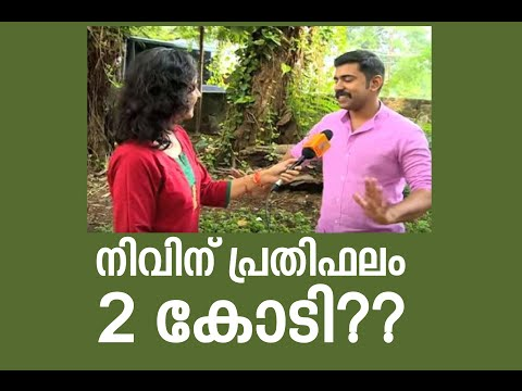 Nivin Pauly speaks