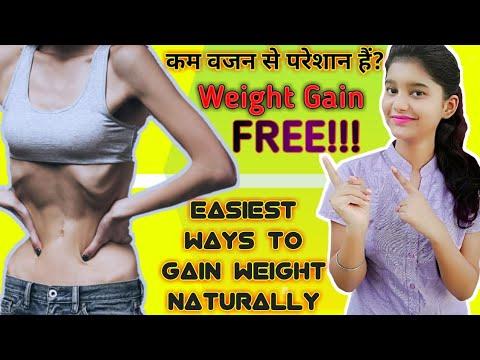 Gain Weight Natually And Free | For Girls & Boys | वजन कम है तो जरूर ही देखे