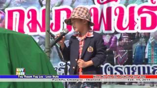 Txij Thaum Yug Los - Loso Style by Little Hmong Boy, Ntees Kev Lom Zem Roob Tsua Ntuj 2014