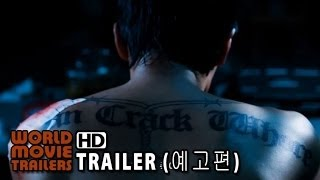 Nonton                         No Tears For The Dead  2014  Hd Film Subtitle Indonesia Streaming Movie Download